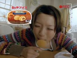 EIK-Yukimi1105.jpg