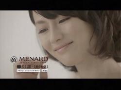 FKA-Menard1005.jpg