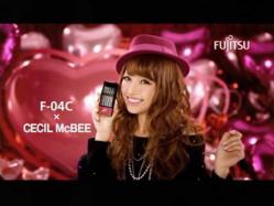 FUN-F04C1101.jpg