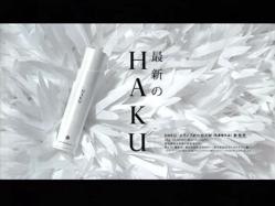 JURI-Haku1105.jpg