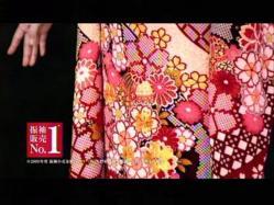 KTU-Kimono1102.jpg