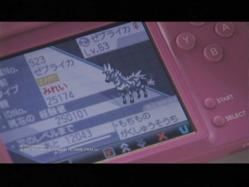 Kiritani-DS1002.jpg