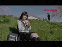 Kojima-Docomo1101.jpg