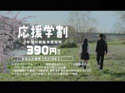 Kojima-Docomo1105.jpg