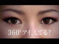 Kuraki-Kose1023.jpg