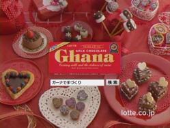 NGA-Ghana1105.jpg