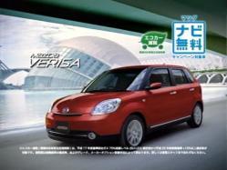 OMASA-Mazda1103.jpg