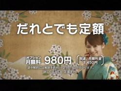 SASAKI-Wilcom1115.jpg