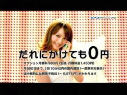 SASAKI-Wilcom1121.jpg