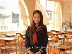 Seiko-Softbank1103.jpg