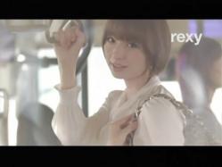 Shinoda-Rexy1101.jpg