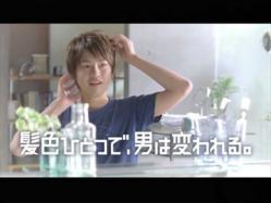 Shinoda-Rexy1102.jpg