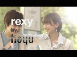 Shinoda-Rexy1105.jpg