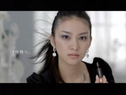 Takei-Maquillage1105.jpg