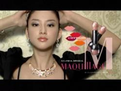 Takei-Maquillage1109.jpg