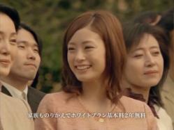 Takei-Softbank1114.jpg