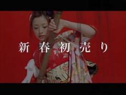 UETO-Aoki1103.jpg