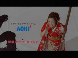 UETO-Aoki1105.jpg