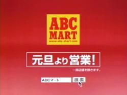 VR-ABC1105.jpg