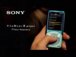 YUI-Sony1102.jpg
