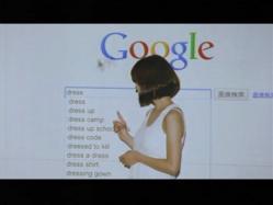 Yamaguchi-Google1001.jpg