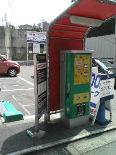 D1002014.jpg