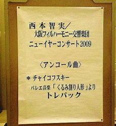 nishimotot