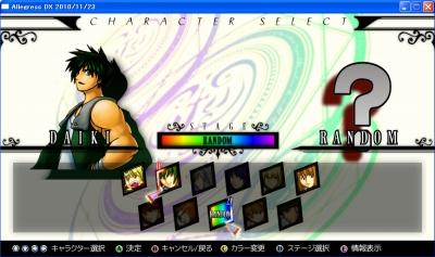 s-game_ad_03.jpg