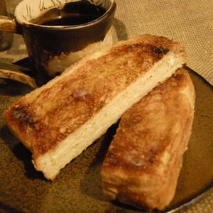 isuzu bakery