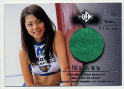 galpala-yoshioka-cos.jpg