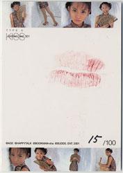 ichikawa-kiss.jpg