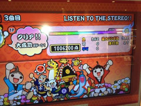 LISUTEN TO THE STEREO!! 全良