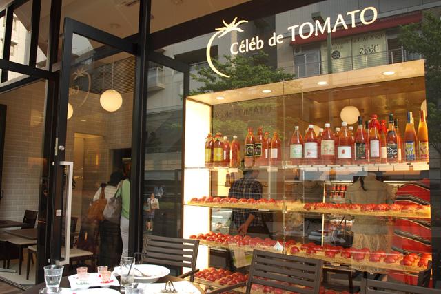セレブデトマト
