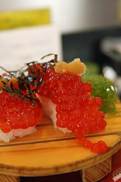 寿司すじこ