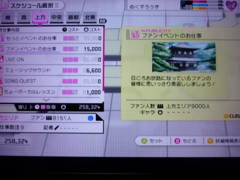 001_convert_20110309002645.jpg