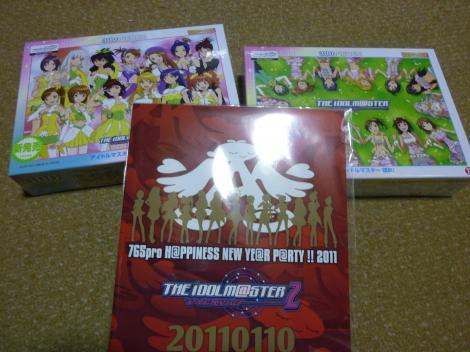 004_convert_20110225010705.jpg