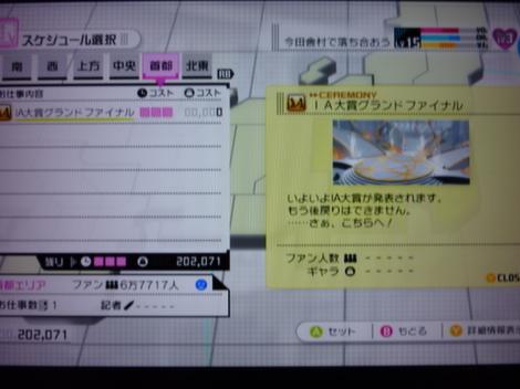 012_convert_20110227035301.jpg
