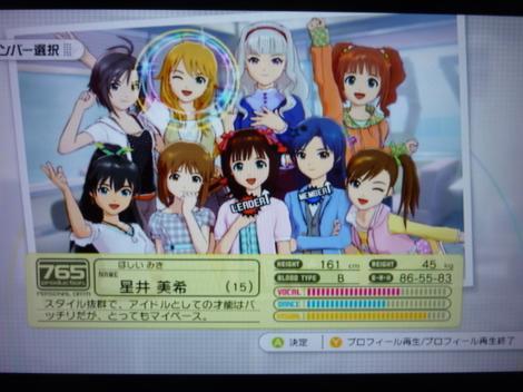 016_convert_20110225011518.jpg