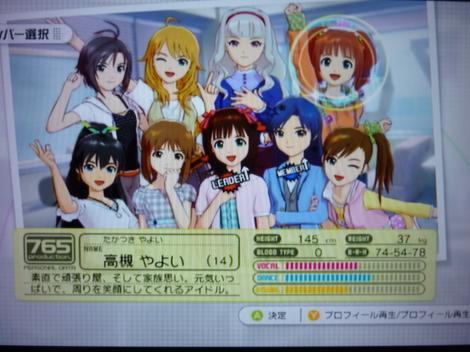 018_convert_20110225011628.jpg