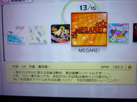 026_convert_20110225012009.jpg