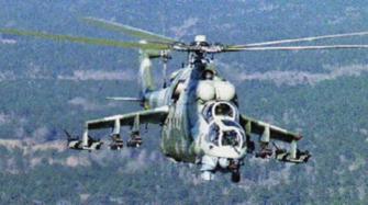 ヘリコプター Mi-24 コードネー...