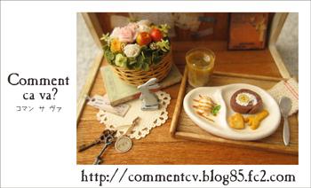 フリーカード(おうちカフェ1