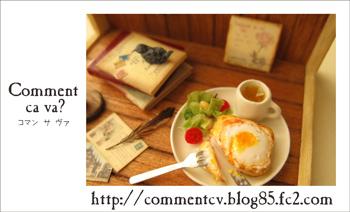 フリーカード(おうちカフェ