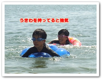2011_0811_140250-R1021237.jpg