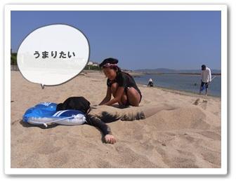 2011_0811_144013-R1021261.jpg