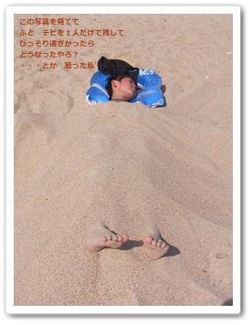 2011_0811_144541-R1021264.jpg