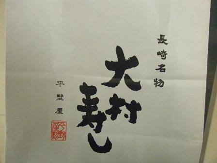 006_20120216121001.jpg