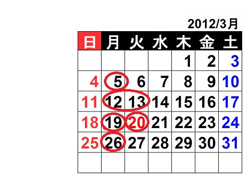 2012-3gatu-toumei[1]