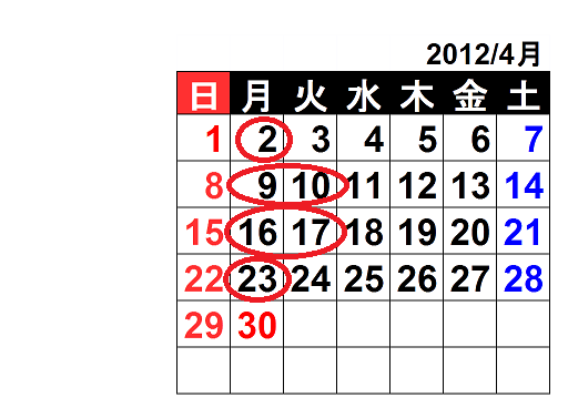 2012-4gatu-toumei[1]