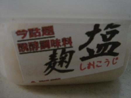 DSC05401.jpg